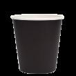"""Бумажный стакан для горячих напитков 250мл (1-сл) """"черный"""""""