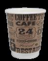 """Двухслойный бумажный стакан """"крафт"""" 250мл """"Кафе"""""""