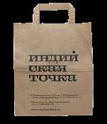 """Бумажный пакет """"Индийская точка"""" с ручками 240/140/280 мм"""