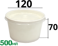 Картонная супница с пластик. крышкой 500мл (белая)