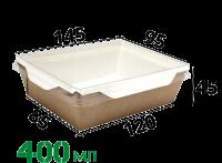 Картонный контейнер с пластиковой крышкой 400мл (OpSalad 400)