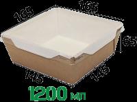 Картонный контейнер с крышкой 1200мл (OpSalad1200)
